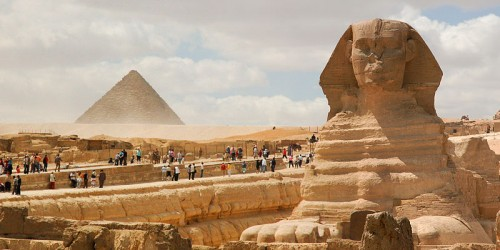 Egyptian History and Culture – Quiz