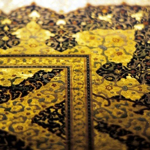 Islamic Art and the Museum – The construction and problematic use of the Islamic art discourse within museums